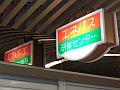 大阪駅前校のご案内